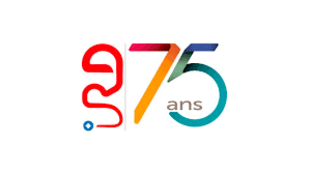 Logo des 75 ans de l'IRD.