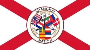 图为网传「上海民族党」党徽