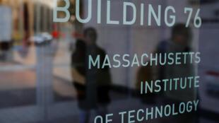 Ảnh minh họa : Building 76 Viện Công Nghệ Massachusetts (MIT). Ảnh 21/11/2018.