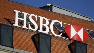 El logo del HSBC en una agencia del banco en Ginebra, 9 de febrero de 2015.