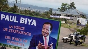 Affiche de campagne d'octobre 2018 de Paul Biya, le président camerounais. (Image d'illustration)