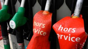 De nombreuses stations sont Hors service dans l'Ouest de la France comme à Vern-sur-Seiche ce 1er décembre 2019.