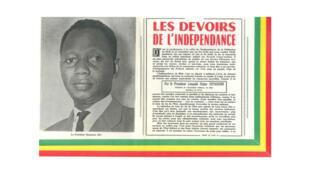 Photo du président Mamadou Dia. Bas de couverture du spécial «Unité africaine» n° 51 du 18 juin 1960. Collection personnelle de Roland Colin.