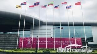 Trung tâm hội nghị ASEAN 2019, Bangkok, Thái Lan.