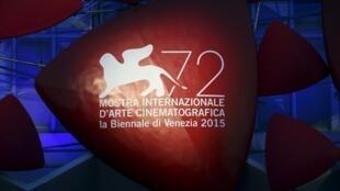 72º Festival de Veneza começa nesta quarta-feira, na Itália.