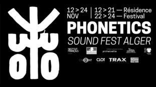 Le festival est dédié à l'art du son et aux pratiques musicales avant-gardistes. Il se tiendra du 22 au 24 novembre prochain.
