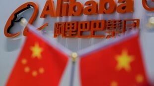 Mardi, dès les premières minutes de cotation des 500 millions de nouvelles actions, les titres Alibaba ont gagné près de 8%.