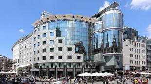 Le Haas-Haus dans le 1er arrondissement de Vienne en Autriche, la «ville la plus agréable à vivre au monde» (Illustration).