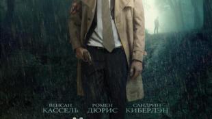 Афиша фильма «Черная полоса»