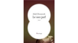 «Le nez juif», de Sabyl Ghoussoub.
