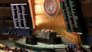 Một cuộc bỏ phiếu tại Đại Hội Đồng Liên Hiệp Quốc ngày 16/10/2018.