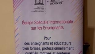 Forum de dialogue politique de l'Équipe Spéciale Internationale sur les enseignants.