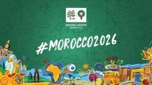 Le Maroc est en course pour l'attribution du Mondial 2026.