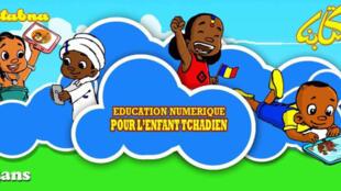 L'application permet aux enfants de lire et réciter des histoires inspirées des légendes tchadiennes. Elle a remporté le prix de l'innovation lors du forum novembre numérique organisé par le Wenak Labs en 2019.