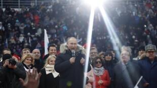 Митинг в поддержку Владимира Путина в Лужниках, Москва, 3 марта 2018 г.