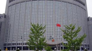 中国外交部办公楼
