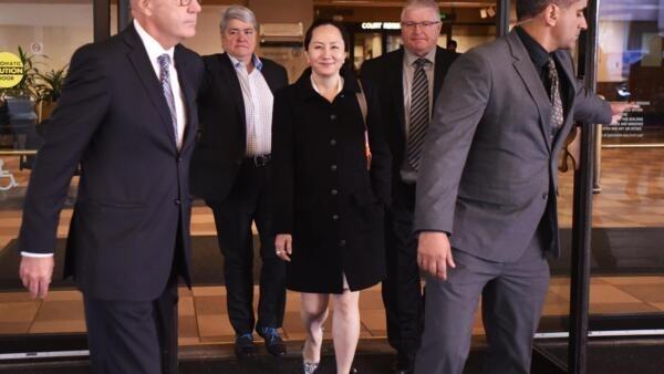 La directrice financière de Huawei Meng Wanzhou sort de la Cour suprême de Colombie britannique, à Vancouver, le 30 septembre 2019 (Illustration).