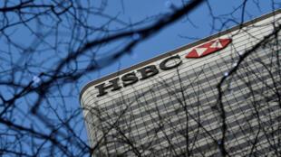 Sede do HSBC no distrito financeiro de Canary Wharf, leste de Londres, Grã-Bretanha.