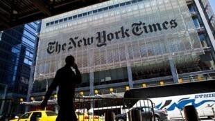 图为纽约时报大楼