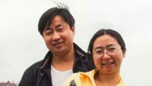 """""""709""""案涉案律師謝陽和妻子陳桂秋資料圖片"""