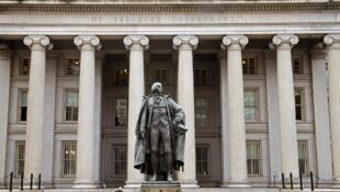 Bộ Tài Chính Mỹ thông báo các biện pháp trừng phạt nhắm một mạng lưới tài chính của quân đội Iran.