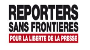 记者无疆界标识