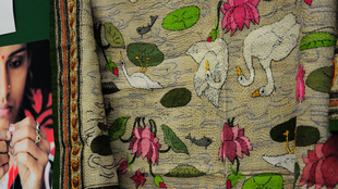 A panel of an intricately crafted kantha mat