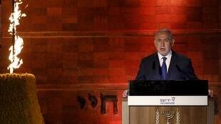 Israeli Prime Minister Benjamin Netanyahu speaking at the Yad Vashem Holocaust memorial in Jerusalem.