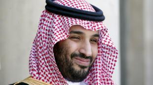 El principe Mohammed bin Nayef