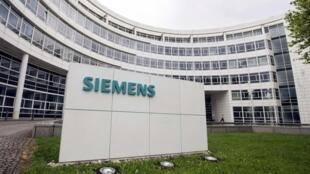 Sede da Siemens, em Munique,  Alemanha.