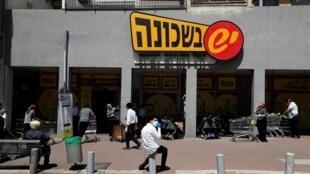 Devant un supermarché de la ville ultra-orthodoxe de Bnei Brak, dans la banlieue nord-est de Tel-Aviv le 3 avril.
