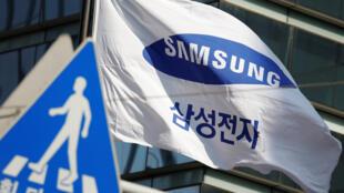 Logo của tập đoàn Samsung