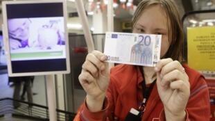 拉脫維亞加入歐元區  2014年1月1日