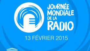 Всемирный день радио, 13 февраля