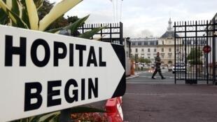 Military Hospital of Bégin de Saint-Mandé where the French nurse infected with Ebola received treatment