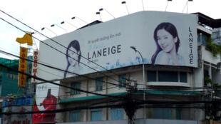 Một góc phố Sài Gòn ngày nay.