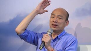 图为台湾高雄市长韩国瑜