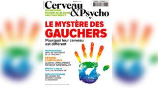 Cerveau & Psycho: «Le mystère des gauchers».
