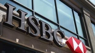 HSBC in New York