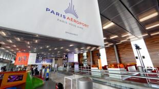 Sân bay Orly, ngoại ô phía nam Paris, Pháp