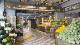 Supermercado da rede sueca Paradiset.