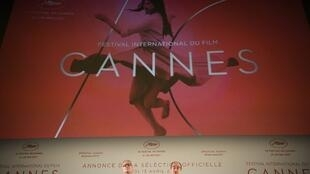 General Delegate Thierry Fremaux and Festival President Pierre Lescure announce the movies in official competition for the 2017 International Cannes film festival.