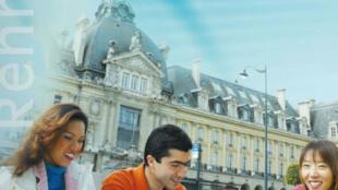 A Universidade de Rennes é uma das universidades francesas que faz intercâmbio de pesquisa com a França