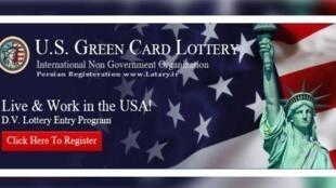 Visa Green Card Lottery
