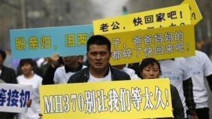 馬航遇難乘客家屬在北京馬來西亞使館門前示威,2014年3月25日。