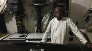 Entre 600 à 800 tirages ont été réalisés dans les locaux du CFP dirigé par Youssouf Sogodogo.