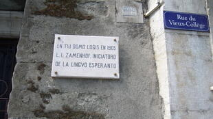 Plaque in Esperanto on Ludwik Zamenhof's house in Geneva