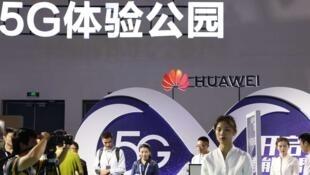 中国电信巨头华为5G网络一服务展台资料图片