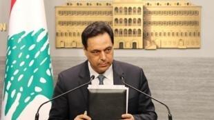 """黎巴嫩总理哈桑·迪亚卜3月7日宣布,他将""""暂停""""偿还12亿美元的贷款。Le Premier ministre libanais Hassan Diab a annoncé, samedi 7 mars, «suspendre» le remboursement d'un emprunt de 1,2 milliard de dollars."""