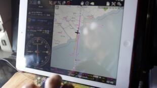 O Vietnã suspendeu hoje parte das buscas pelo avião da Malaysia Airlines, após a informação de que o voo MH370 teria mudado de rota.
